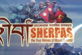 """""""Sherpa's the True Heroes of Mount Everest"""" Showing in Cumberland"""